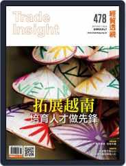 Trade Insight Biweekly 經貿透視雙周刊 (Digital) Subscription October 11th, 2017 Issue