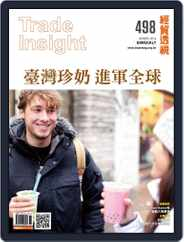 Trade Insight Biweekly 經貿透視雙周刊 (Digital) Subscription August 1st, 2018 Issue