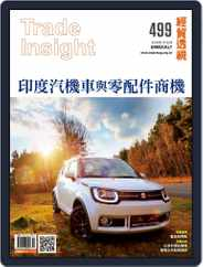 Trade Insight Biweekly 經貿透視雙周刊 (Digital) Subscription August 15th, 2018 Issue