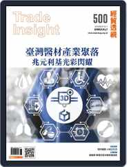 Trade Insight Biweekly 經貿透視雙周刊 (Digital) Subscription August 29th, 2018 Issue