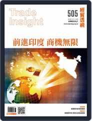 Trade Insight Biweekly 經貿透視雙周刊 (Digital) Subscription November 7th, 2018 Issue