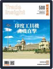 Trade Insight Biweekly 經貿透視雙周刊 (Digital) Subscription December 19th, 2018 Issue