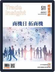 Trade Insight Biweekly 經貿透視雙周刊 (Digital) Subscription January 30th, 2019 Issue