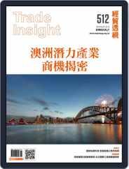 Trade Insight Biweekly 經貿透視雙周刊 (Digital) Subscription February 27th, 2019 Issue