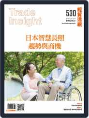 Trade Insight Biweekly 經貿透視雙周刊 (Digital) Subscription November 6th, 2019 Issue