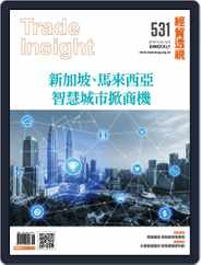 Trade Insight Biweekly 經貿透視雙周刊 (Digital) Subscription November 20th, 2019 Issue