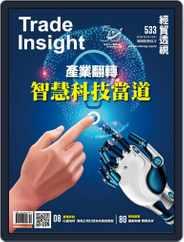 Trade Insight Biweekly 經貿透視雙周刊 (Digital) Subscription December 18th, 2019 Issue