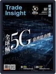 Trade Insight Biweekly 經貿透視雙周刊 (Digital) Subscription February 26th, 2020 Issue