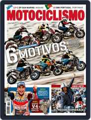 Motociclismo Spain (Digital) Subscription September 19th, 2017 Issue