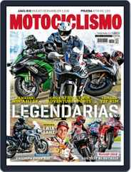Motociclismo Spain (Digital) Subscription February 13th, 2018 Issue
