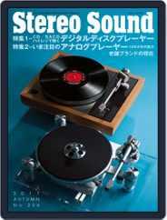 ステレオサウンド  Stereo Sound (Digital) Subscription September 8th, 2017 Issue