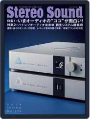 ステレオサウンド  Stereo Sound (Digital) Subscription March 10th, 2018 Issue