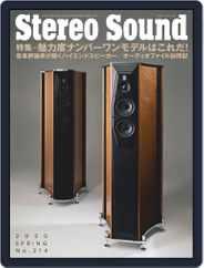 ステレオサウンド  Stereo Sound (Digital) Subscription March 5th, 2020 Issue