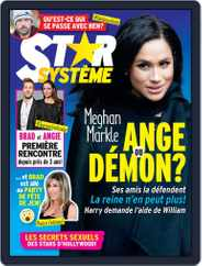 Star Système (Digital) Subscription March 1st, 2019 Issue