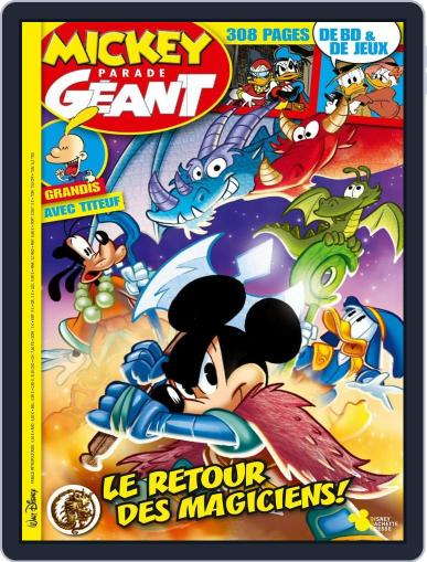 Mickey Parade Géant September 30th, 2015 Digital Back Issue Cover