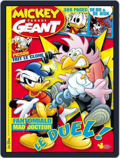 Mickey Parade Géant May 4th, 2016 Digital Back Issue Cover