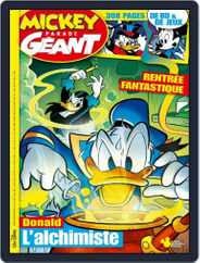 Mickey Parade Géant (Digital) Subscription September 1st, 2016 Issue