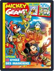 Mickey Parade Géant (Digital) Subscription November 1st, 2016 Issue