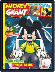 Mickey Parade Géant (Digital) Subscription November 1st, 2017 Issue