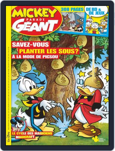 Mickey Parade Géant May 1st, 2018 Digital Back Issue Cover