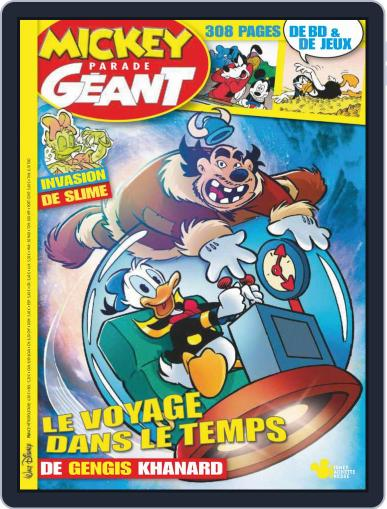 Mickey Parade Géant March 1st, 2019 Digital Back Issue Cover