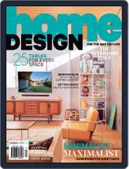 Home Design (Digital) Subscription January 17th, 2018 Issue