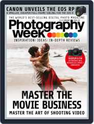 Photography Week (Digital) Subscription February 21st, 2019 Issue