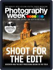 Photography Week (Digital) Subscription February 20th, 2020 Issue