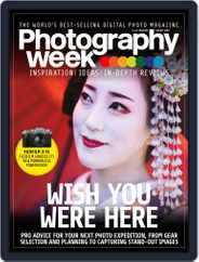 Photography Week (Digital) Subscription March 5th, 2020 Issue