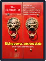 The Economist Asia Edition (Digital) Subscription June 24th, 2011 Issue