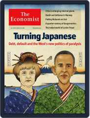 The Economist Asia Edition (Digital) Subscription July 29th, 2011 Issue