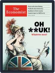 The Economist Asia Edition (Digital) Subscription March 16th, 2019 Issue