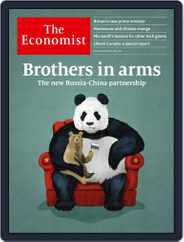 The Economist Asia Edition (Digital) Subscription July 27th, 2019 Issue