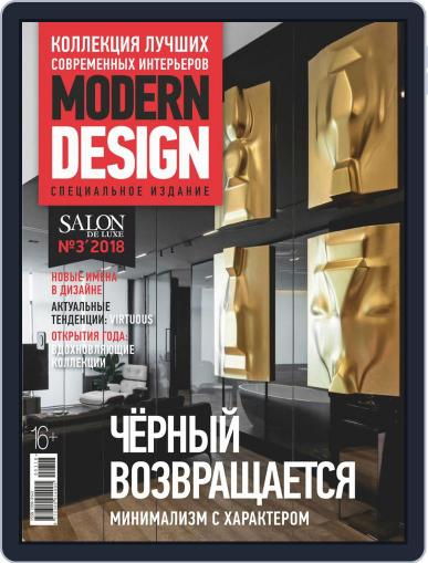 Salon de Luxe Classic October 1st, 2018 Digital Back Issue Cover