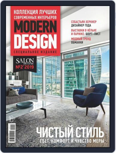 Salon de Luxe Classic April 1st, 2019 Digital Back Issue Cover
