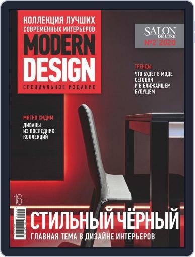 Salon de Luxe Classic April 1st, 2020 Digital Back Issue Cover