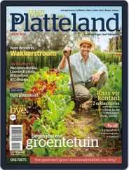 Weg! Platteland (Digital) Subscription August 26th, 2014 Issue