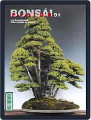 Bonsai Pasion (Digital) Subscription April 7th, 2017 Issue