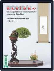Bonsai Pasion (Digital) Subscription April 1st, 2018 Issue