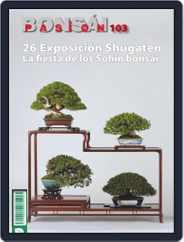 Bonsai Pasion (Digital) Subscription April 1st, 2019 Issue