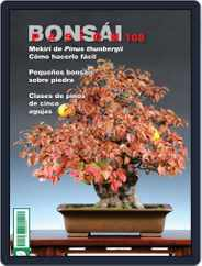Bonsai Pasion (Digital) Subscription February 1st, 2020 Issue