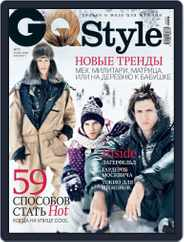 Gq Style Russia (Digital) Subscription September 1st, 2010 Issue