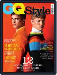 Gq Style Russia (Digital) Subscription March 26th, 2011 Issue