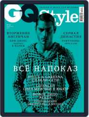 Gq Style Russia (Digital) Subscription March 7th, 2012 Issue