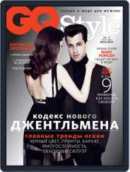 Gq Style Russia (Digital) Subscription September 6th, 2012 Issue