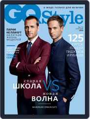 Gq Style Russia (Digital) Subscription March 6th, 2013 Issue