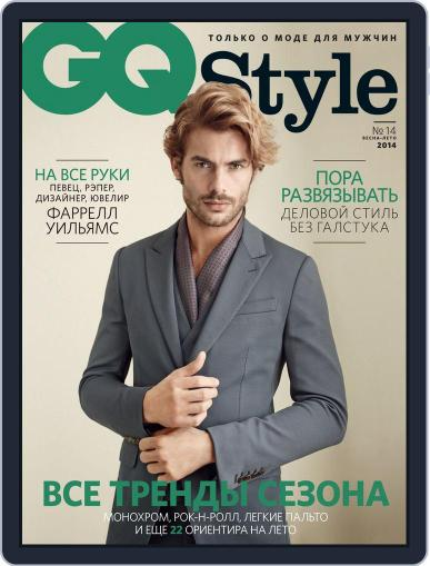 Gq Style Russia March 5th, 2014 Digital Back Issue Cover