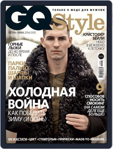 Gq Style Russia September 4th, 2014 Digital Back Issue Cover
