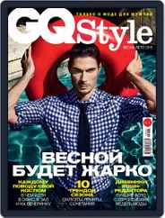Gq Style Russia (Digital) Subscription March 9th, 2015 Issue