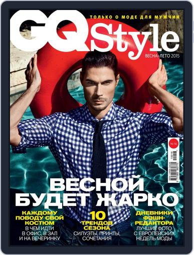 Gq Style Russia March 9th, 2015 Digital Back Issue Cover
